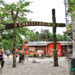 Main entrance to Freetown Christiania