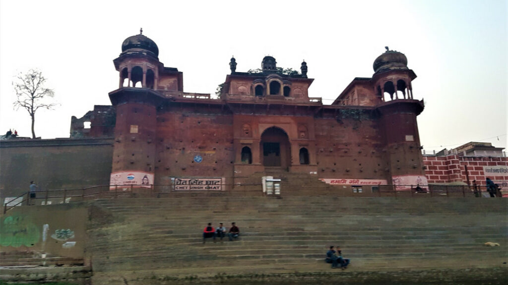 View of Chet Singh Ghat