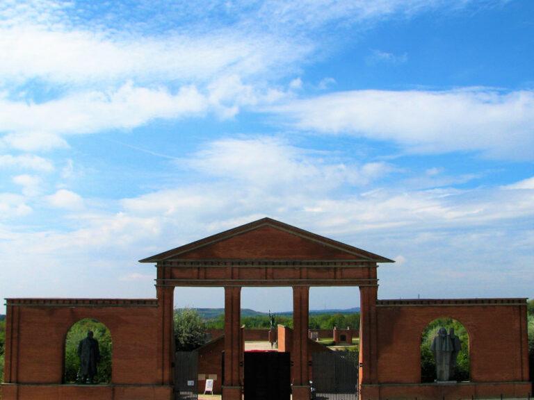 Entrance to Memento Park