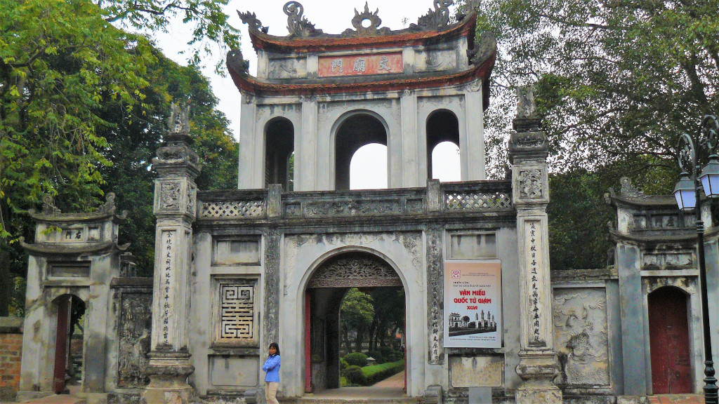 Main entrance to Temple of Literature Hanoi