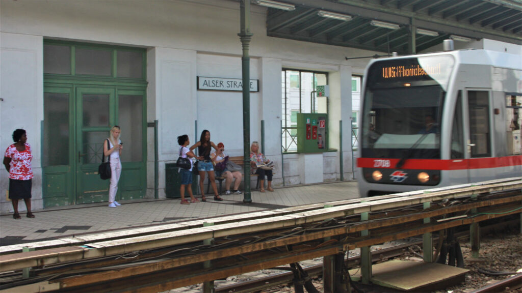 Alser Strasse Station