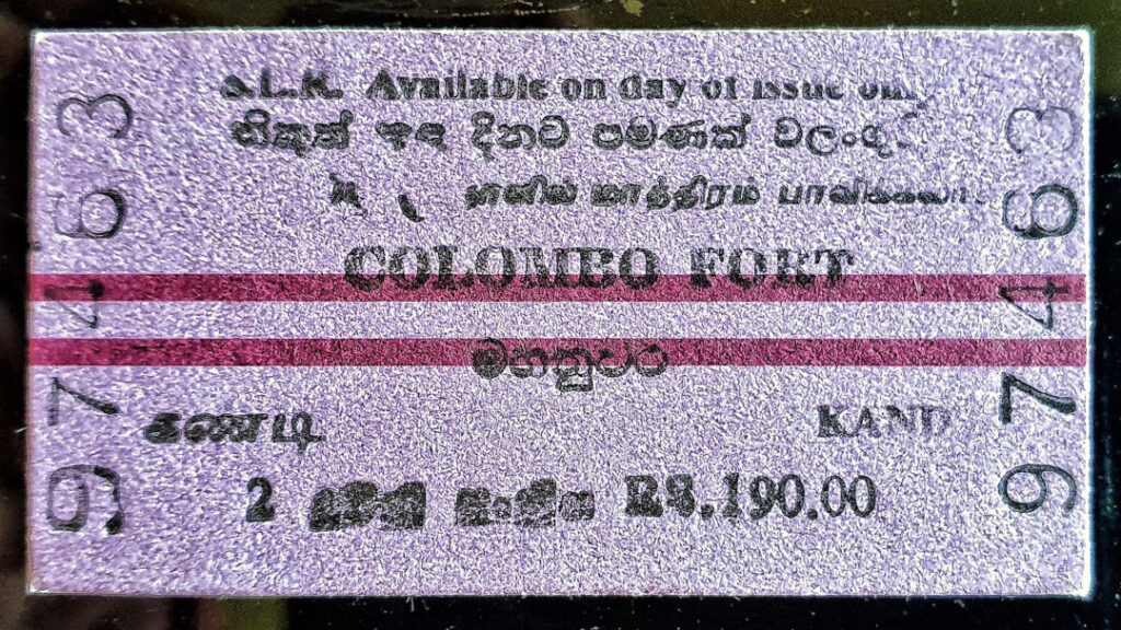 When was the last time you saw a train ticket like this?
